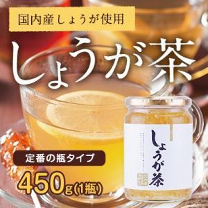 しょうが茶 450g はちみつ 蜂蜜専門店 かの蜂|kanohachi