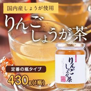 りんごしょうが茶 430g しょうが茶 蜂蜜専門店 かの蜂|kanohachi