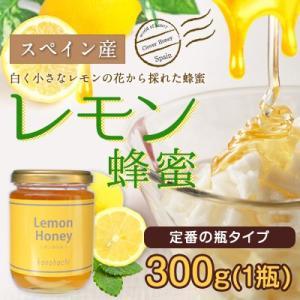 レモン蜂蜜 スペイン産 300g はちみつ専門店 かの蜂|kanohachi