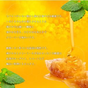レモン蜂蜜 スペイン産 300g はちみつ専門店 かの蜂|kanohachi|03