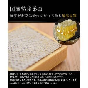 【予約販売】新蜜 国産 熟成巣みつ(300g前後)数量限定 国産はちみつ 巣蜜 蜂蜜 蜂蜜専門店 かの蜂|kanohachi|05