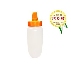 はちみつ容器 詰め替え容器 蜂蜜 とんがり容器 500g用 はちみつ専門店 かの蜂|kanohachi