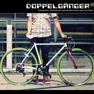 700C クロスバイク シマノ7段変速 軽量 激安自転車 通販 ドッペルギャンガー DOPPELGANGER 401S kanon-web