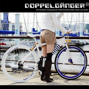 クロスバイク 409 ドッペルギャンガー 軽量 アルミフレーム 700C 21段変速 激安自転車 kanon-web