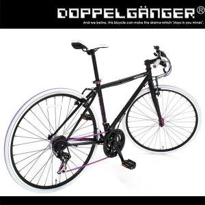 クロスバイク 820-700 ドッペルギャンガー 軽量 700C 21段変速 折りたたみ 激安自転車 kanon-web