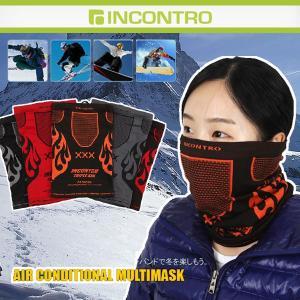 フェイスマスク ニット 防寒 スノーボード バイク 耳かけ ネックウォーマー メンズ レディース ブランド イヤリング型XXXマルチバンド|kanon-web