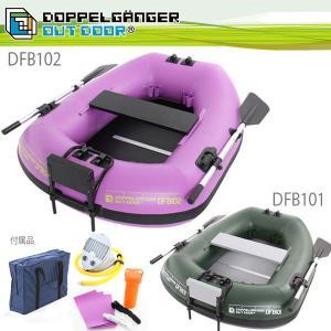 釣りの幅を無限に広げる。 エレキ対応の高性能バスフローターボート。  カラー グリーン パープル サ...