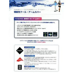吸水速乾 アームカバー 手袋型 UVカット スポーツ ロング メンズ レディース おしゃれ 冷感|kanon-web|03