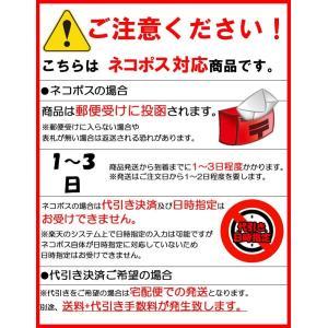 日焼け防止 アームカバー 夏用 ロング 手の甲を覆う手袋型 レディース メンズ UV おしゃれ 冷感 スポーツ 猛暑対策グッズ|kanon-web|05