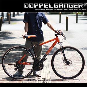 700C クロスバイク  軽量 アルミフレーム 21段変速 ディスクブレーキ 激安自転車 ドッペルギャンガー 411 kanon-web
