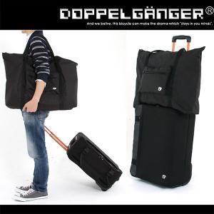 折りたたみ スーツケース 機内 軽量 ソフト キャリーケース キャリーバッグ トランク ドッペルギャンガー dcb277-bk|kanon-web