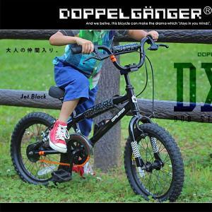 16インチ 子供用 BMX ブラック 補助輪 クッション ガード カバー サドル ストリート 自転車 BSdx16