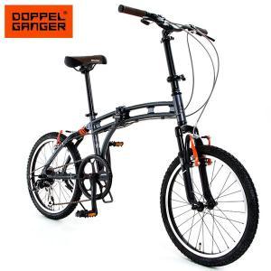 20インチ 折りたたみ自転車 シマノ7段変速 フルサス 軽量 アルミフレーム ドッペルギャンガー doppelganger 245