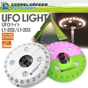 薄型LEDランタン 明るい おしゃれ 暖色 UFOライト キャンプ 防災 ドッペルギャンガー アウトドア BSl1-202