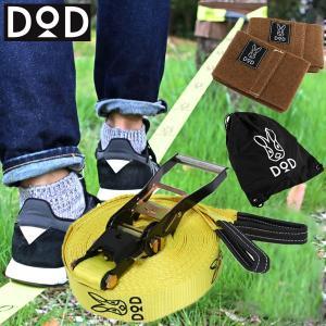 スラックライン セット 綱渡り 体幹 ボルダリング ドッペルギャンガー アウトドア バランスウォーカー スタンダードライン bsdbw01|kanon-web
