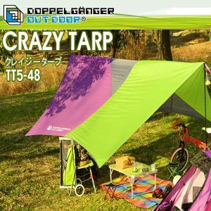 クレイジー タープ テント バーベキュー BBQ 防災 ドッペルギャンガー アウトドア DOPPELGANGER グランピング tt5-48|kanon-web