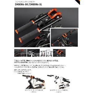 折りたたみハンドル 自転車 (フォールディングハンドルバー)ドッペルギャンガー doppelganger dhb086|kanon-web|02