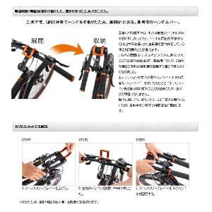 折りたたみハンドル 自転車 (フォールディングハンドルバー)ドッペルギャンガー doppelganger dhb086|kanon-web|03