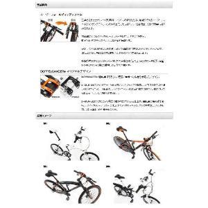 折りたたみハンドル 自転車 (フォールディングハンドルバー)ドッペルギャンガー doppelganger dhb086|kanon-web|04
