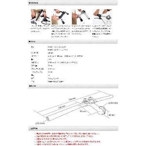 折りたたみハンドル 自転車 (フォールディングハンドルバー)ドッペルギャンガー doppelganger dhb086|kanon-web|05