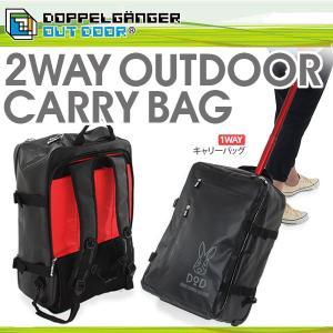 2WAYキャリーバッグ キャリーカート スーツケース 機内持ち込み 軽量 バックパック 30L トランク ドッペルギャンガー アウトドア BSBG1-112|kanon-web