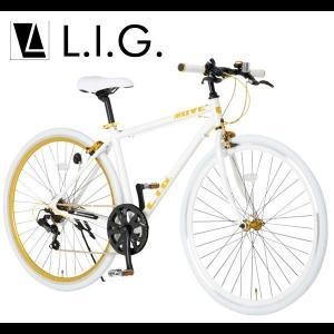 クロスバイク LIG MOVE ホワイト 軽量 アルミフレーム 700C 7段変速 激安自転車 kanon-web