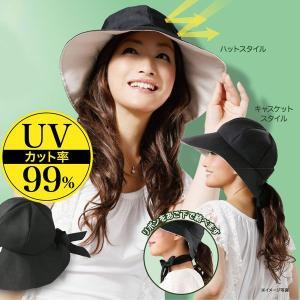 スタイルアレンジ UV 帽子 (UVカット 紫外線カット 日焼け対策 自転車 ガーデニング)|kanon-web|02