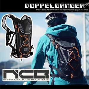 改良版 ランニング バッグ バックパック 揺れない リュック スポーツ ハイドレーション ジョギング 自転車 サイクルバック dbm273|kanon-web