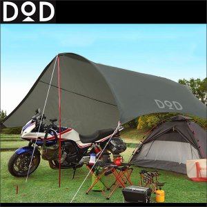 ツーリングテント バイクテント ドッペルギャンガーアウトドア ライダースコンフォートタープ tt5-282|kanon-web