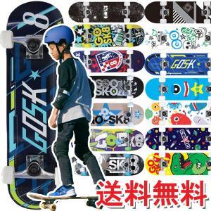 28インチ スケートボード コンプリート デッキ スケボー クルーザーキッズ ウィール ベアリング gosk8