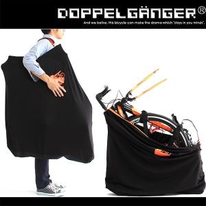キャリーバッグ キャリングバッグ 輪行バッグ 輪行袋 自転車 収納袋 ドッペルギャンガー DOPPELGANGER 丸呑みペリカンバッグ BSdcb298|kanon-web