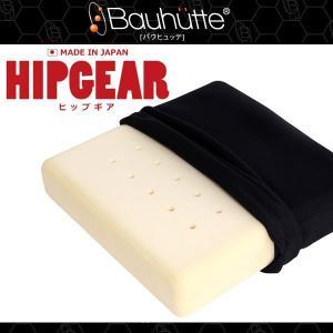 高反発クッション 座布団 蒸れない おしゃれ 洗える カバー 椅子 オフィスチェア 腰痛 腰痛対策 大きい バウヒュッテ Bauhutte BSBC-45MU|kanon-web