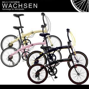 20インチ 折りたたみ自転車 BA-100  シマノ6段変速 アルミフレーム ヴァクセン WACHS...