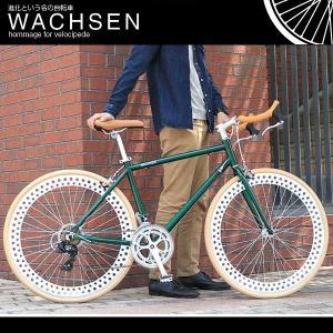 700C クロスバイク シマノ14段変速 アルミフレーム ブルホーンハンドル ディープリム 自転車 スタンド ヴァクセン WACHSEN bsb-7001 kanon-web