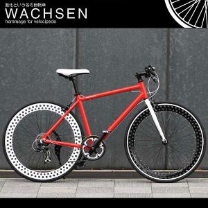 訳あり 700C クロスバイク シマノ7段変速 アルミフレーム ディープリム スタンド 自転車  ヴァクセン WACHSEN bsc-7001 kanon-web