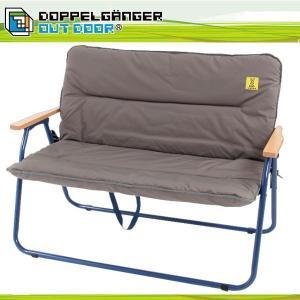 折りたたみソファ 折りたたみ椅子 軽量 コンパクト パイプ チェア アウトドア 背もたれ ドッペルギャンガーアウトドア ワンハンドキャリーソファ cs2-547|kanon-web