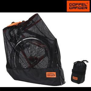 自転車を詰め込みブラックボックスと化した輪行バッグを黙々と運ぶことを輪行の定義としてよいのだろうか。...