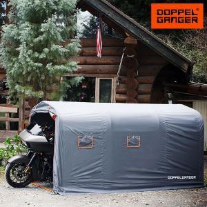 ストレージバイクガレージXLの全長は337cm。 車体全長が長く、これまでの簡易ガレージでは収納でき...