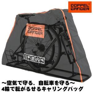 競技車両の運搬に特化した、最強の輪行バッグ。   軽量なカーボン素材やアルミ素材を使用する競技車両。...
