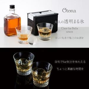 ◎美しい丸氷で極上のお酒を 3層の容器×16時間製氷で直径約6cmの丸形氷が2個作れます  【商品名...