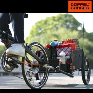 クルマを使うほどではない、だけど自転車では載せきれない。 微妙に大きく重たい荷物を自転車で運ぶ、サイ...