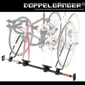 大切な自転車を目的地まで「安全」&「スマート」に運ぶためのサイクルキャリア。 最大で2台の自転車を固...