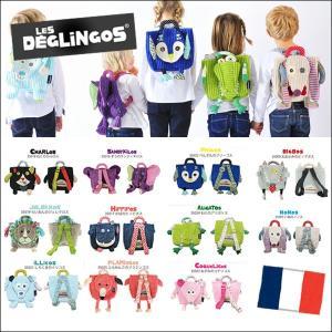 DEGLINGOS(デグリンゴス)は、<br> 「デグリン(Deglin)=ちょっと変わ...