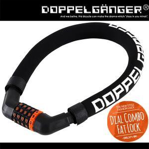 その重量感のあるシルエットと弾力性溢れる新触感。 そしてアクセントの効いたブラック&オレンジのコント...