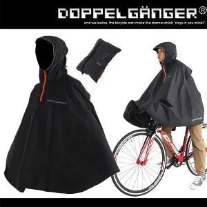 突然の雨でもすぐに使えるサドル下への固定や、 バッグを背負ったときに拡張できるバッグスペースなど 安...