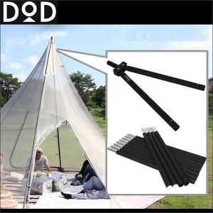 ワンポールテントのメインポールがなくなったら、どれだけテントが自由に使えるだろう。そんなことを思った...