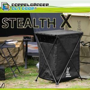 おしゃれキャンプの第一歩、それはゴミを見えなくすることです。 ゴミが見えなくなるだけで生活感を排除し...