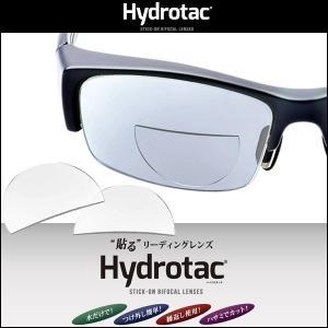 Hydrotac ハイドロタック 貼る老眼鏡 男性 女性 おしゃれ リーディンググラス 携帯用 フチなし 度数|kanon-web