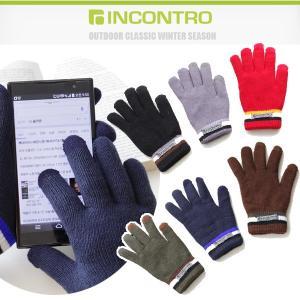 スマホ タブレット 対応 三色ライン手袋(メンズ レディース 防寒 二重裏地 自転車 ブランド)|kanon-web
