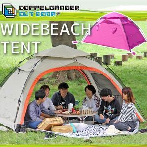 ワンタッチで設営できる大型のビーチテントです。 海水浴やピクニックに行って全員が日陰に入れなかった、...